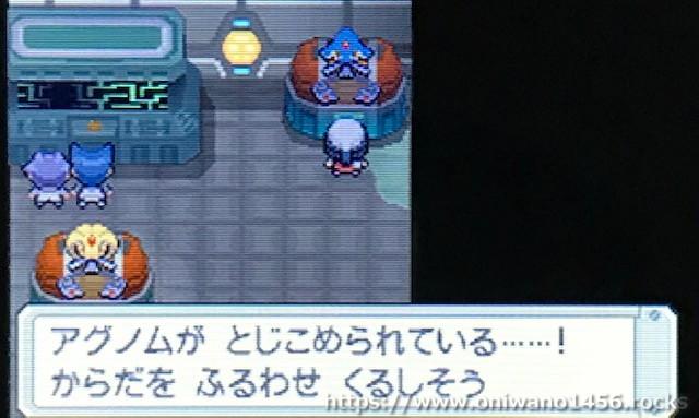 f:id:oniwano1456:20210120132943j:plain