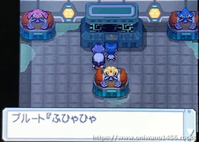 f:id:oniwano1456:20210120133404j:plain