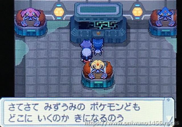f:id:oniwano1456:20210120133443j:plain