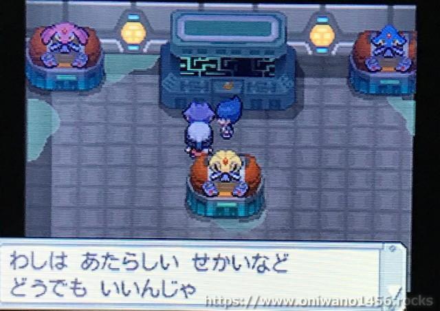 f:id:oniwano1456:20210120133458j:plain