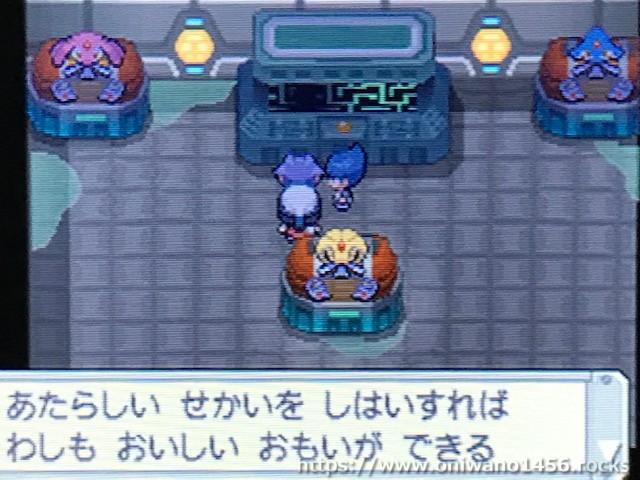 f:id:oniwano1456:20210120133516j:plain
