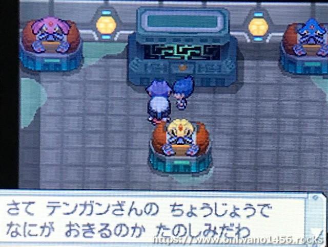 f:id:oniwano1456:20210120133551j:plain