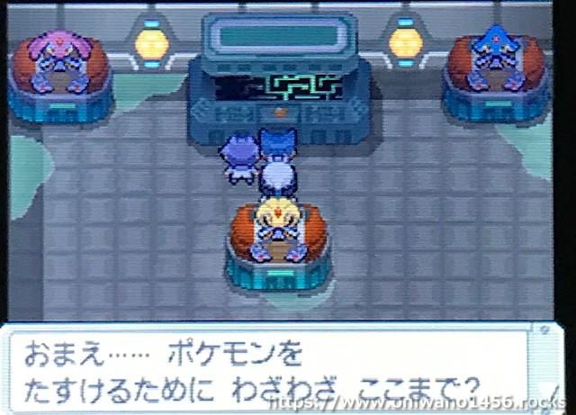 f:id:oniwano1456:20210120133833j:plain