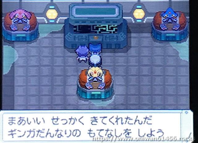 f:id:oniwano1456:20210120133918j:plain