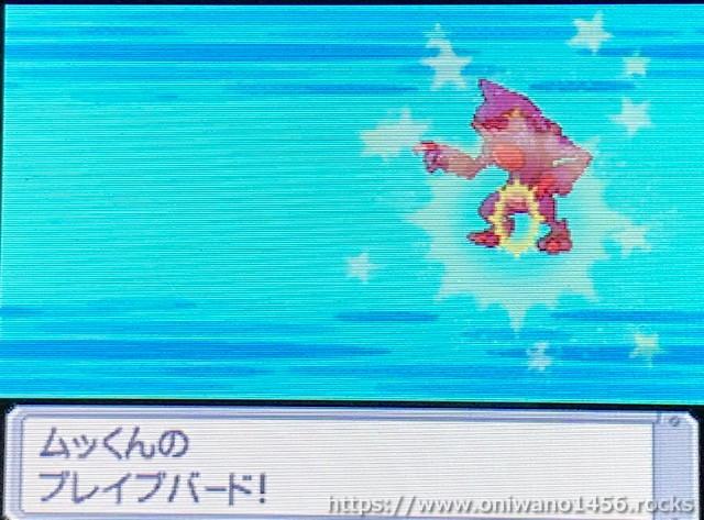 f:id:oniwano1456:20210120134001j:plain