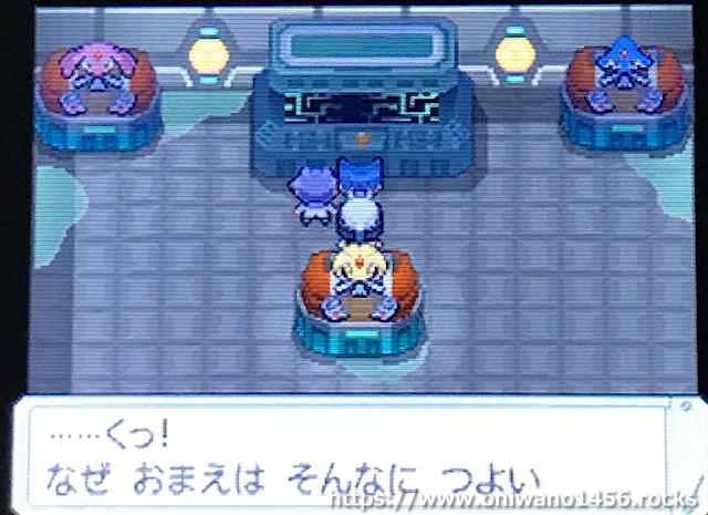 f:id:oniwano1456:20210120134016j:plain