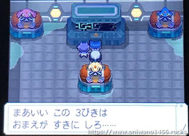f:id:oniwano1456:20210120134031j:plain