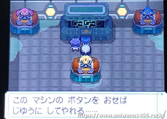 f:id:oniwano1456:20210120134059j:plain