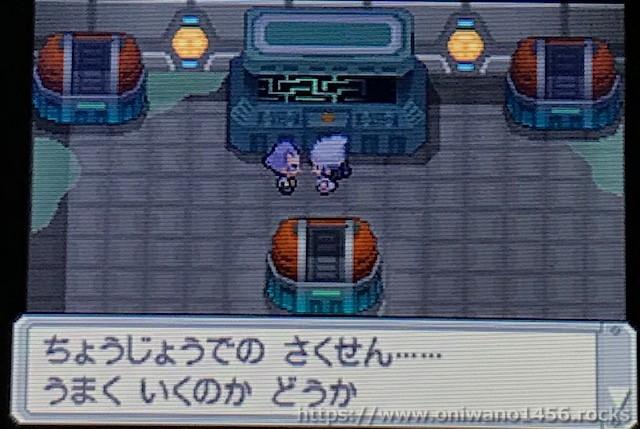 f:id:oniwano1456:20210120134252j:plain
