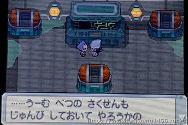 f:id:oniwano1456:20210120134323j:plain