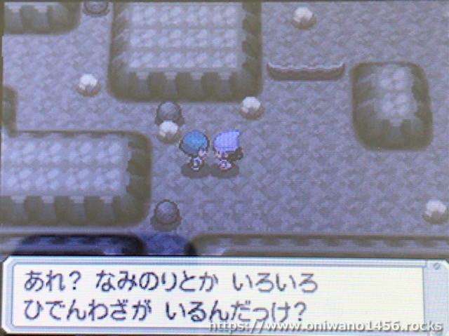 f:id:oniwano1456:20210120134624j:plain