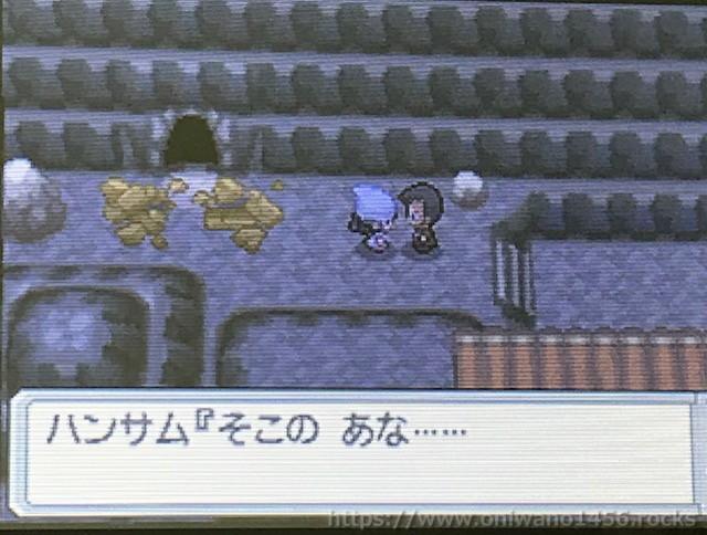 f:id:oniwano1456:20210120135151j:plain
