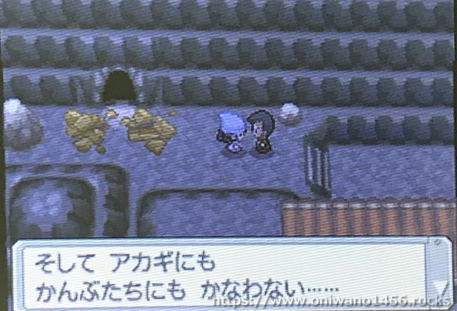 f:id:oniwano1456:20210120135316j:plain