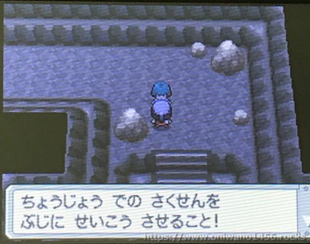 f:id:oniwano1456:20210120140104j:plain