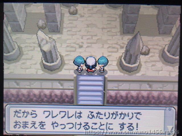 f:id:oniwano1456:20210121143650j:plain