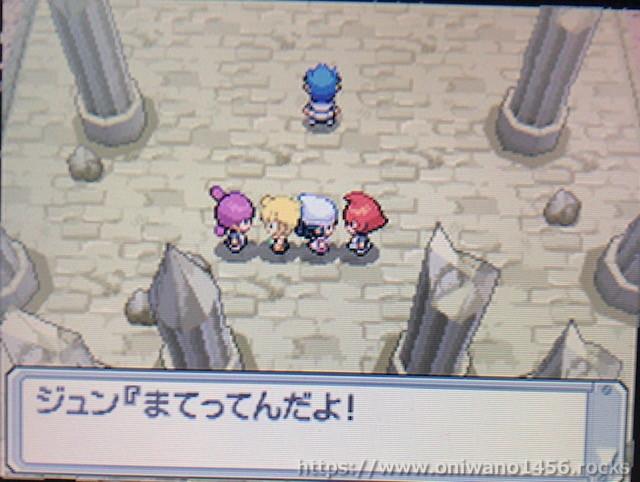 f:id:oniwano1456:20210121144337j:plain