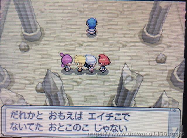 f:id:oniwano1456:20210121144421j:plain