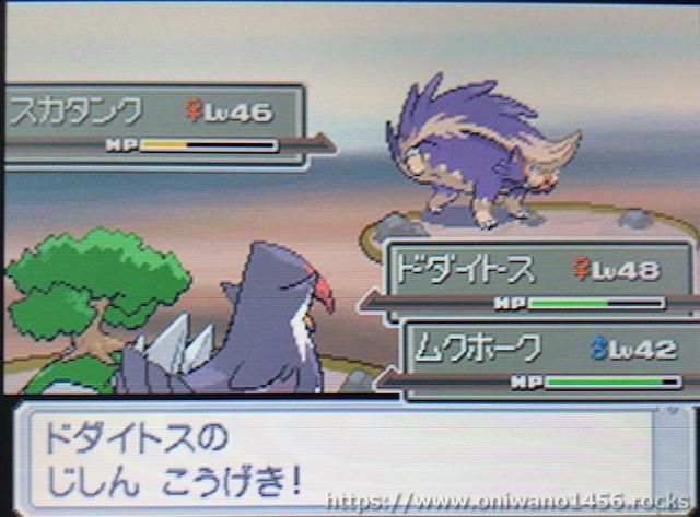 f:id:oniwano1456:20210121145208j:plain