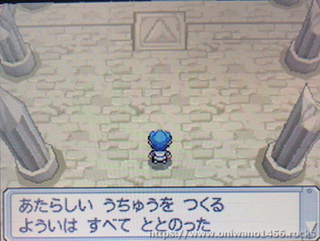 f:id:oniwano1456:20210121145429j:plain