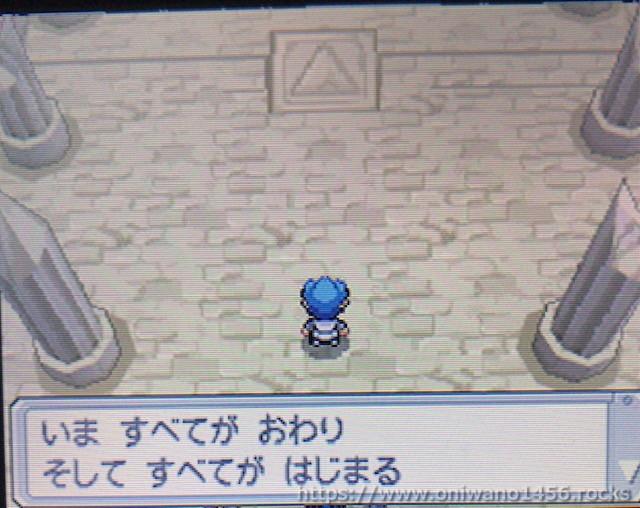 f:id:oniwano1456:20210121145446j:plain