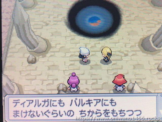 f:id:oniwano1456:20210121145758j:plain