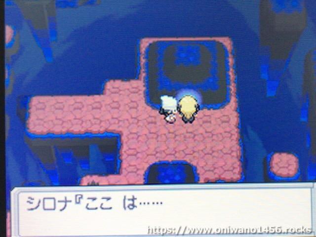 f:id:oniwano1456:20210121150113j:plain