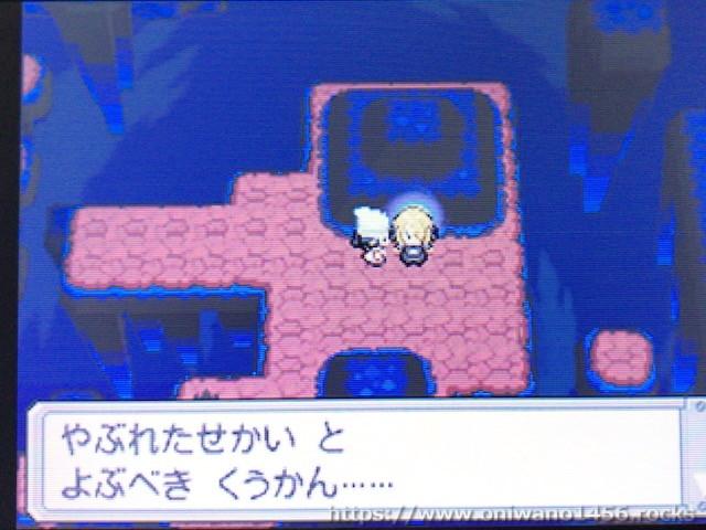 f:id:oniwano1456:20210121150327j:plain