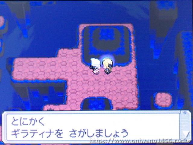 f:id:oniwano1456:20210121150352j:plain