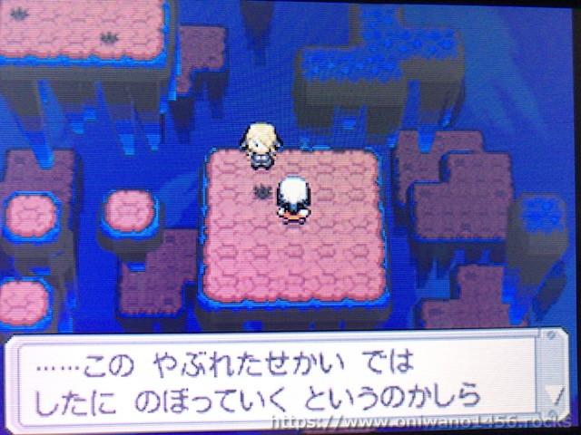 f:id:oniwano1456:20210121150521j:plain