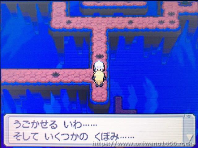 f:id:oniwano1456:20210121151115j:plain