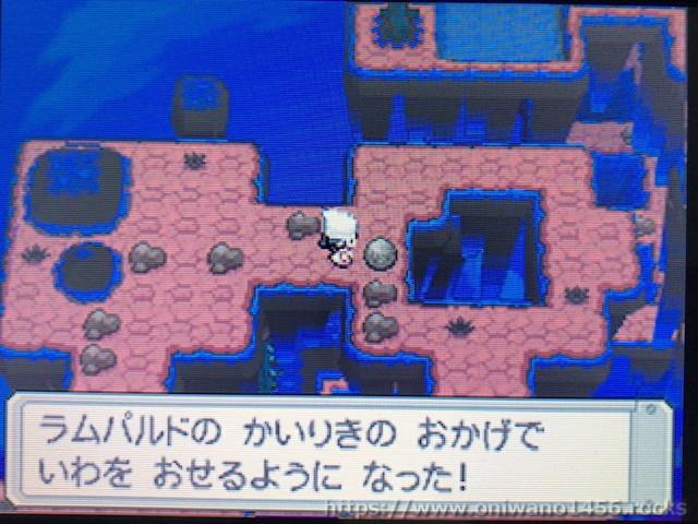 f:id:oniwano1456:20210121151327j:plain