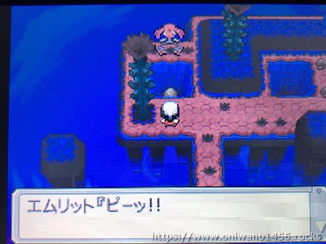 f:id:oniwano1456:20210121151539j:plain