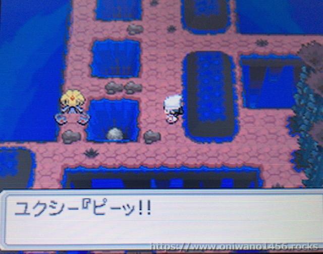 f:id:oniwano1456:20210121151602j:plain