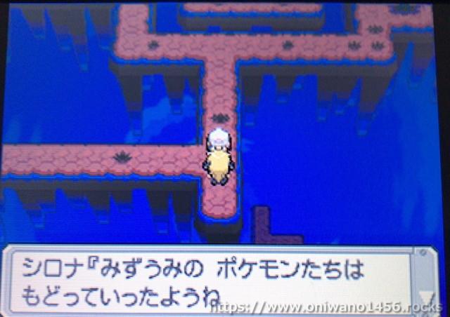 f:id:oniwano1456:20210121151633j:plain