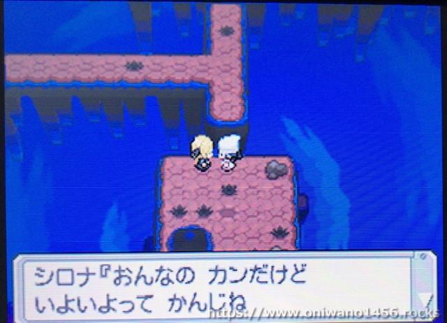 f:id:oniwano1456:20210121151704j:plain
