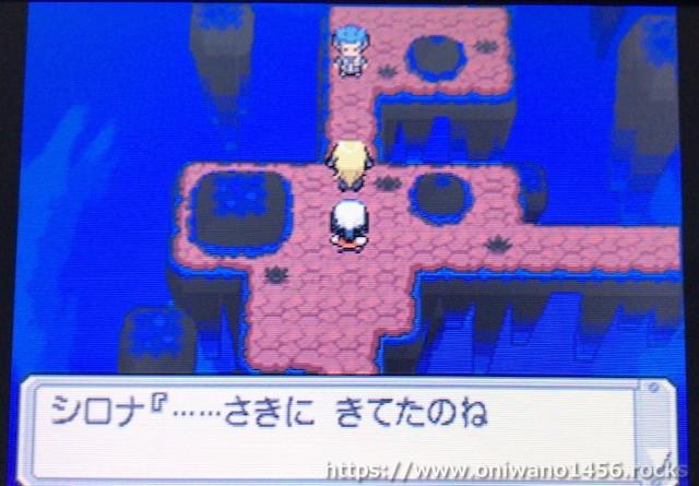 f:id:oniwano1456:20210121151744j:plain