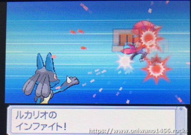 f:id:oniwano1456:20210121153227j:plain