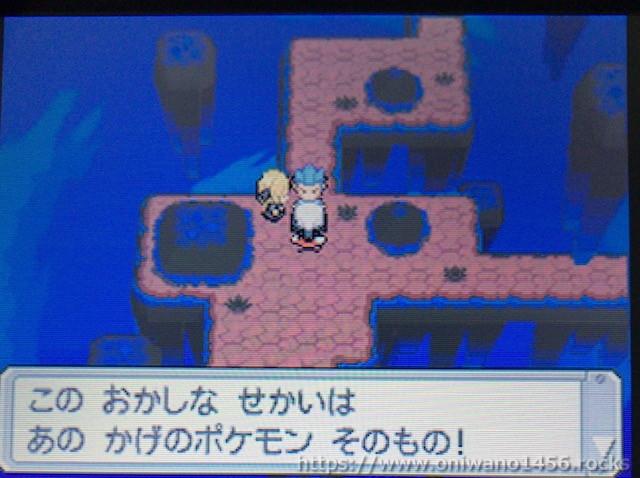 f:id:oniwano1456:20210121153518j:plain