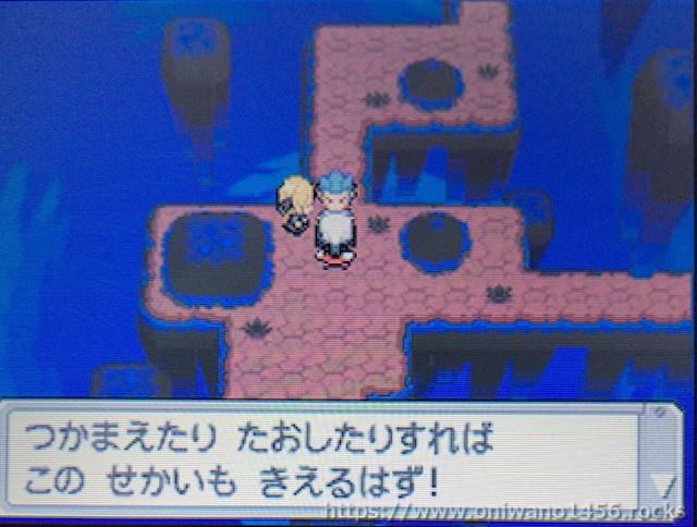 f:id:oniwano1456:20210121153541j:plain
