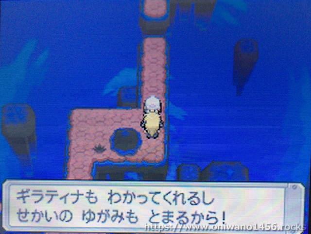f:id:oniwano1456:20210121154137j:plain
