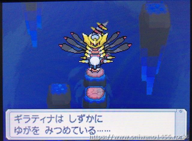 f:id:oniwano1456:20210121154316j:plain