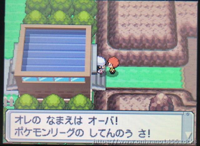 f:id:oniwano1456:20210122143831j:plain