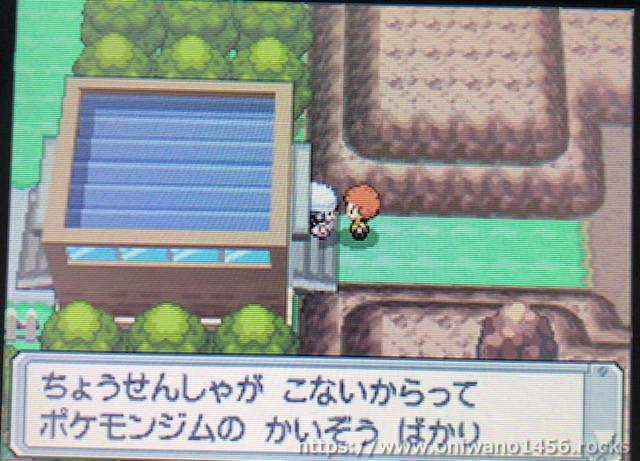 f:id:oniwano1456:20210122143858j:plain
