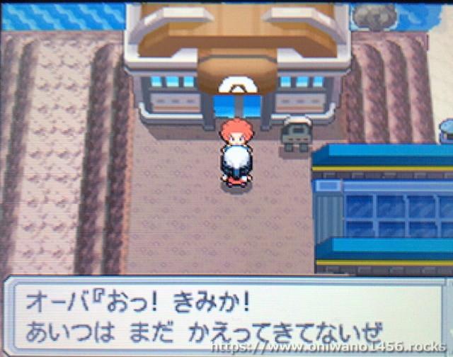 f:id:oniwano1456:20210122144255j:plain