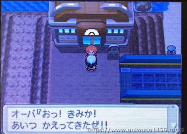 f:id:oniwano1456:20210122145214j:plain
