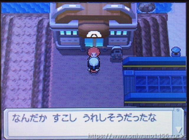 f:id:oniwano1456:20210122145228j:plain