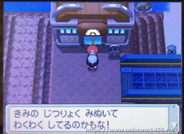 f:id:oniwano1456:20210122145241j:plain