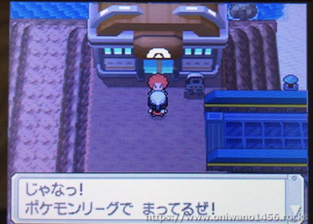 f:id:oniwano1456:20210122145252j:plain