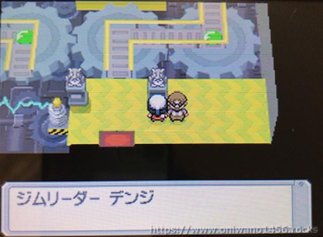 f:id:oniwano1456:20210122194650j:plain