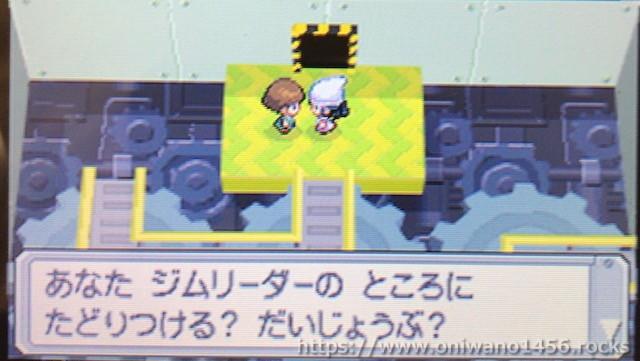 f:id:oniwano1456:20210122194706j:plain